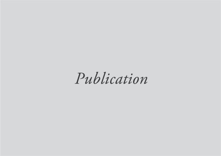 建築士 / 2012.Aug. / Vol.61 : No.719