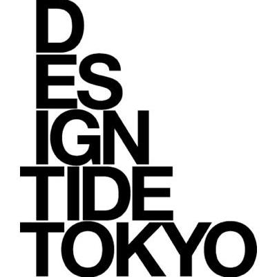 デザインイベントって? / TIDETABLE#01 / DESIGNTIDE TOKYO 2011 / スピーカー / ミッドタウンホール / 2011.10.29.