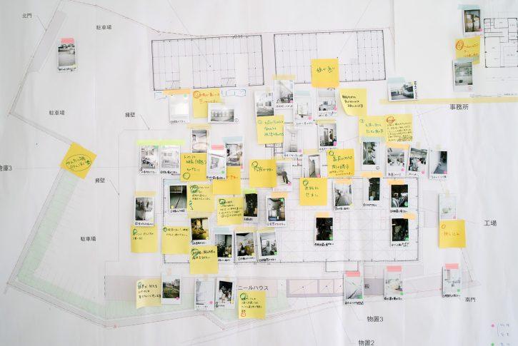 Workshop / Sato Sangyo Co., Ldt