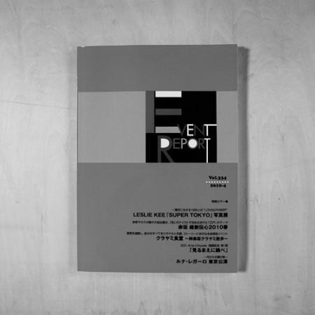 EVENT REPORT / Vol.334