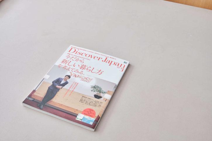 Discover Japan / 2018. Mar.