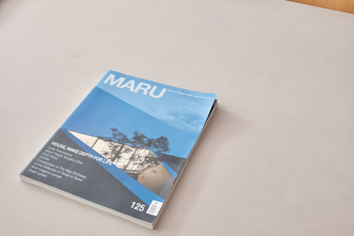 MARU vol.125 / 2012. Aug.