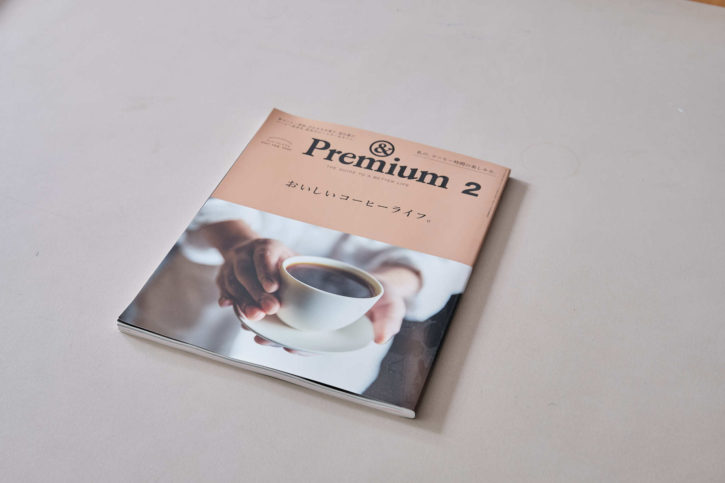 &Premium No. 86
